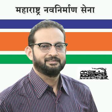 Dr. Pradeepchandra Pawar Official Blog