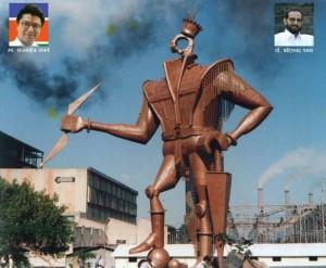 way-forward-to-boost-industrial-growth-in-nashik